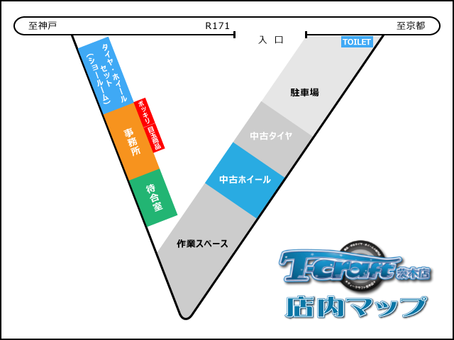 shop-map20161101
