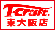 T-Craft 住之江店
