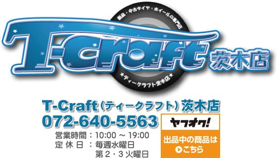 T.craft 茨木店